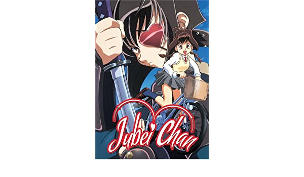 Jubei-Chan: The Ninja Girl [Reino Unido] [DVD]: Amazon.es ...