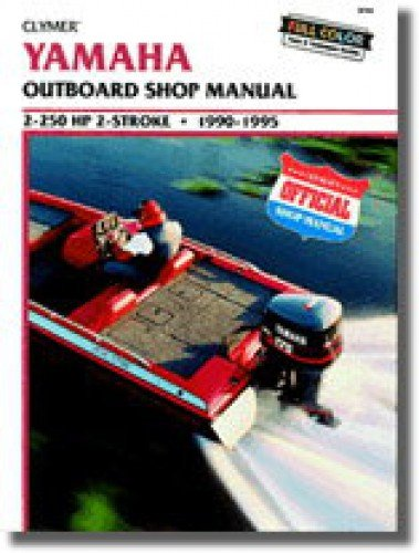 UB784 Used 1990-1995 Yamaha 2-250 hp 2-Stroke Outboard Boat Engine Repair ()