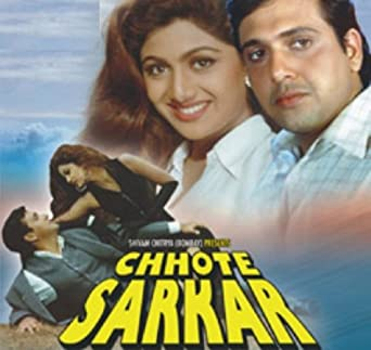 Chhote sarkar movie full hd video song download