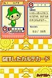 Puchi Puchi Virus [Japan Import]