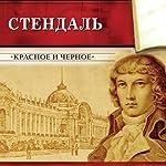 Krasnoe i Chernoe | Frederic Stendhal