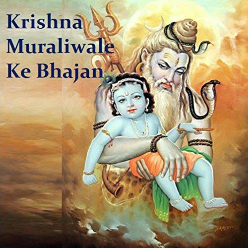 krishna bhagwan ka bhajan