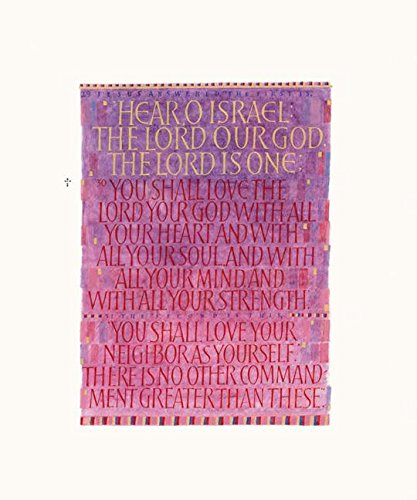 Saint John's Bible: Hear O Israel: Mark 12:29-31 (Offset Print Edition) ebook