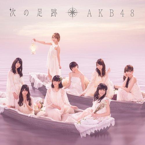 AKB48 / 次の足跡[通常盤A]