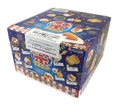 Full set Box 8 packages miniature figure Gudetama Japanese Festival Mascot by Re-Ment from Japan by Re-Ment (Image #2)