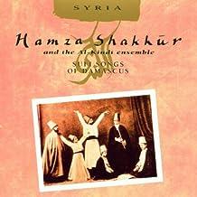 Sufi Songs of Damascus