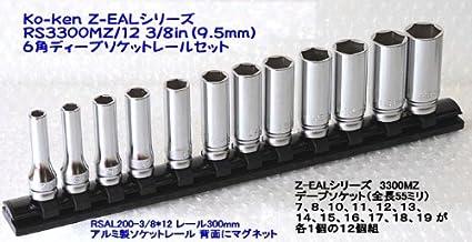 SQ Nut grip socket rail set 8 months set RS3450M // 8 Koken 3//8 9.5mm