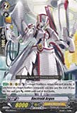 Cardfight!! Vanguard TCG - Doctroid Argus (BT11/045EN) - Seal Dragons Unleashed by Cardfight!! Vanguard TCG