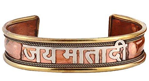 Gangesindia 'Jai MATA Di' Goddess Durga Healing Copper Cuff Bracelet