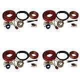 Q Power USA Link Deluxe 0 Gauge 3000 Watt Car Amplifier Wiring Installation Kit (4 Pack)