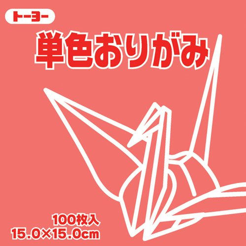 Toyo Origami Paper Single Color - Rose - 15cm, 100 Sheets (Rose Origami Paper)
