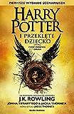 img - for Harry Potter i Przeklete Dziecko. Czesc pierwsza i druga (Polish Edition) (Russian Edition) book / textbook / text book