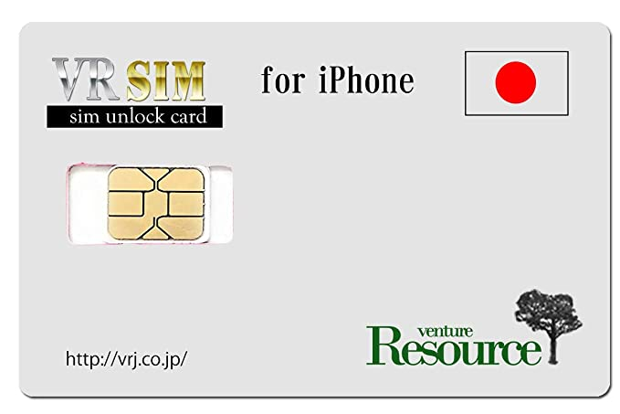 【vr46】 Venture Resouce SIM Unlocking sim Program for GSM Network SIM