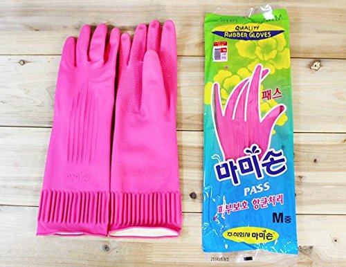 Mamison Quality Kitchen Rubber Gloves (10, M) by Mamison Co.
