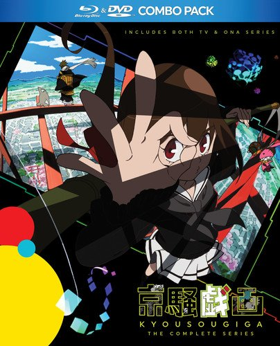 Blu-ray : Kyousougiga: Complete Series (With DVD, 4 Disc)