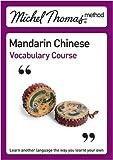 Michel Thomas Method: Mandarin Chinese Vocabulary Course