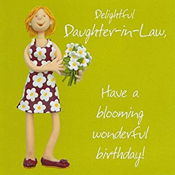 Daughter In Law Birthday Greeting Card One Lump Or Two Holy Mackerel Cards