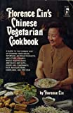 img - for Florence Lin Chinese Vegetarian Cooking by Florence Lin (1700-05-03) book / textbook / text book