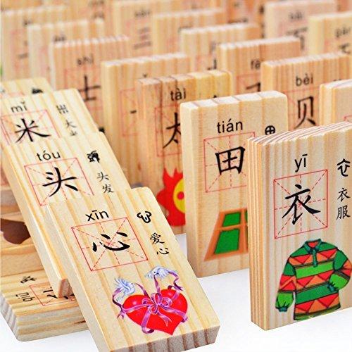 XDOBO新しい中国文字Domino子供の教育製品滑らかな表面とコーナー丸めの木製おもちゃの中国語学習100個