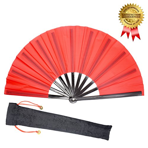 Decorative Oriental Fans - OMyTea Chinese Kung Fu Tai Chi Large Hand Folding Fan for Men/Women - With a Fabric Case for Protection - For Performance/Dance/Fighting/Gift (Red)