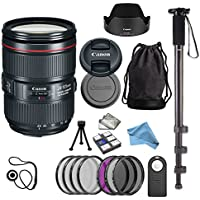 Canon EF 24-105mm f/4L IS II USM Lens (White Box) Professional Bundle