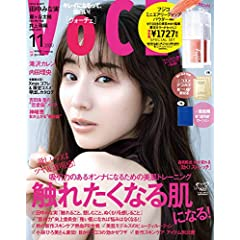 VOCE 特別セット 表紙画像