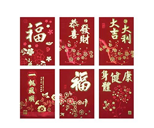 Chinese Red Packets Golden Patterns, Embossed Patterns, 36 pcs in 6 Designs, Hong Bao, Red Envelopes for Chinese New Year, Spring Festival, Lucky Money Packet -