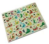 Al-Ameen Muslim Gift Learn Arabic Letter Alif Ba Ta Animal Vocabulary L22 Wooden Jigsaw Peg Puzzle w/ Knobs Muslim Kid Children Islamic Toy