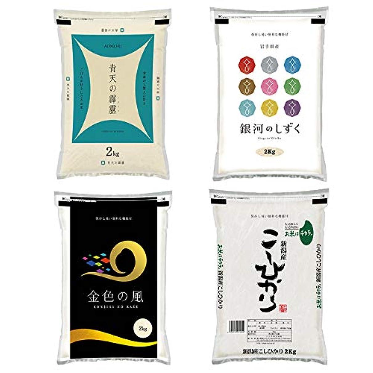 学者スポンサー政権【精米】新潟県産新之助 平成30年産 5kg