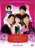 [DVD]ミス・アジュンマ~美魔女に変身!~ DVD-BOXI