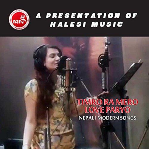 Maya Ra Maya Tui Oporadhi Mp3 Song: Maya Garda By Shankar Acharya On Amazon Music