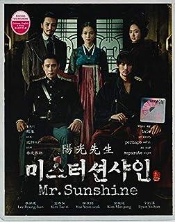 Amazon com: Mr Sunshine OST Limited Edition [Random Version] O S T