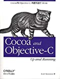 Cocoa与Objective-C:构建与运行(英文)(影印版)