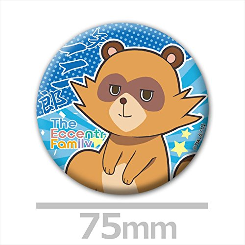 The Eccentric Family 2 Arrow Saburo Badge
