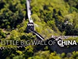 The Little Big Wall of China