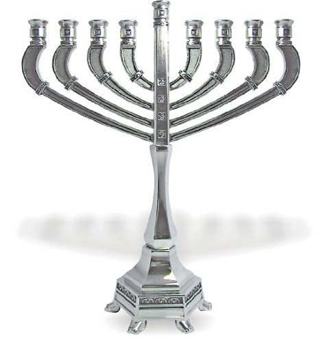 Hanukkah Menorah - Hanukkiya - Jewish Lamp