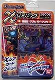 Battle Spirits X Pack [Super Rare Awakening! Daburugai-asura] Pack Separately