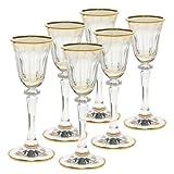 Rose's Glassware Fine Italian Decorative Glass Amber Collection Shotglass Set - 2 Ounce (Set of 6)
