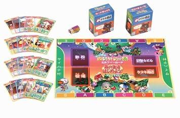 Comience conjunto de tarjeta Mirufi bosque Animal Crossing ...