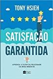 img - for Satisfa  o Garantida book / textbook / text book
