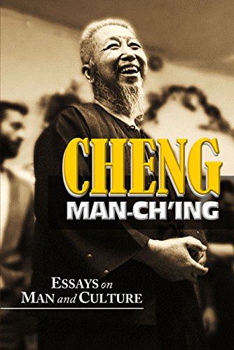 cheng-man-ching-essays-on-man-and-culture