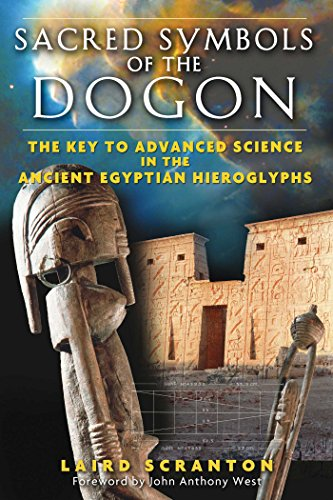 Amazon Sacred Symbols Of The Dogon The Key To Advanced Science