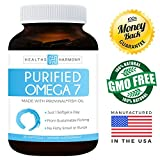 Best Purified Omega 7 Fish Oil - Provinal Omega 7 (NON-GMO) All The Palmitoleic Acid Your Body Needs – High Potency One Month Supply - 100% Money Back Guarantee
