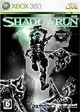 Shadowrun(シャドウラン) - Xbox360