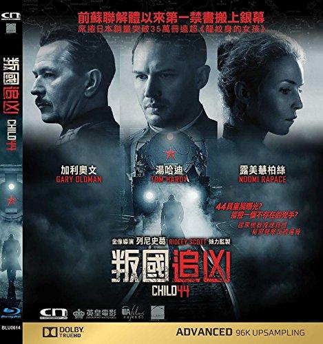 Child 44 (Region A Blu-Ray) (Hong Kong Version) Chinese subtitled