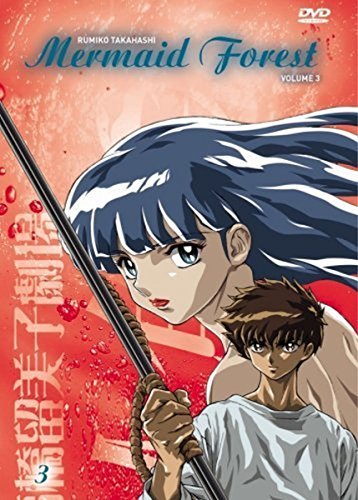 Mermaid Forest Vol.3 [Import allemand]