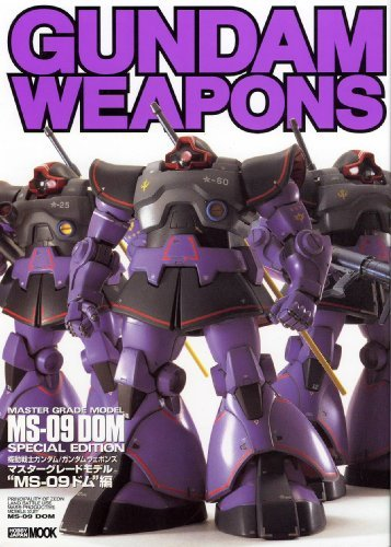 Price comparison product image Gundam Weapons - MG Model MS-09 DOM Special Edition (Hobby Japan Mook) 1999