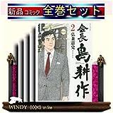 会長 島耕作 コミック 1-7巻セット (モーニング KC)
