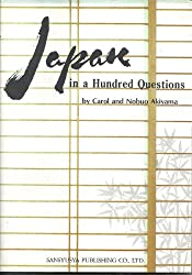 Title: Japan in a Hundred Questions