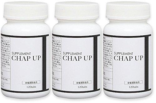 チャップアップ(CHAPUP) サプリメント (ノコギリヤシエキス含有)3箱セット B00OIV3GLM